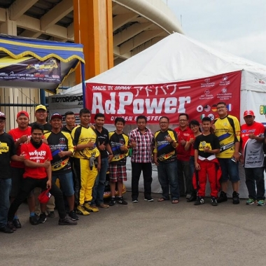 AdPower Supported